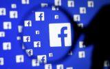 Cum poți găsi pe Facebook