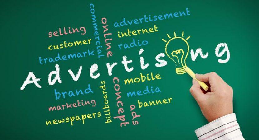 reclamă